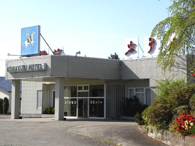 Kowakubi Hotel, Daisen