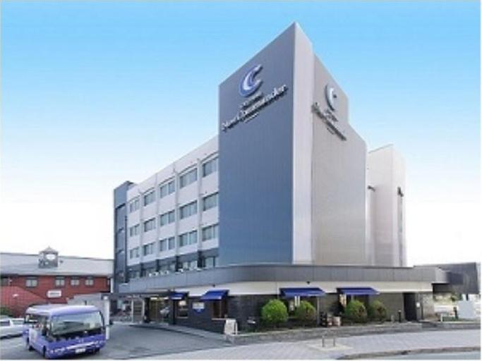 City Hotel NewCommander Neyagawa, Neyagawa