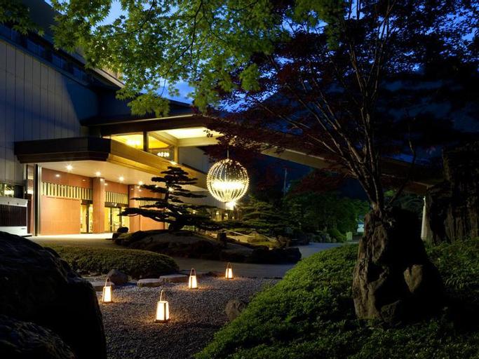 Marumine Honkan(Formerly: Marumine Kanko Hotel  ), Aizuwakamatsu