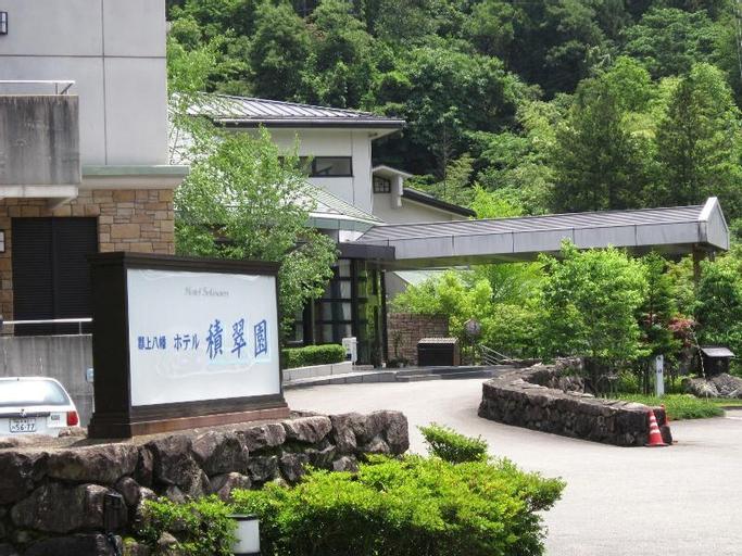 Hotel Sekisuien, Gujō