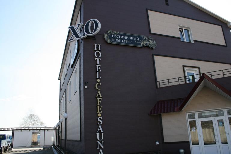 Hotel XO, Artem gorsovet