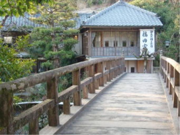 Izunodoriko no yado Fukudaya, Kawazu