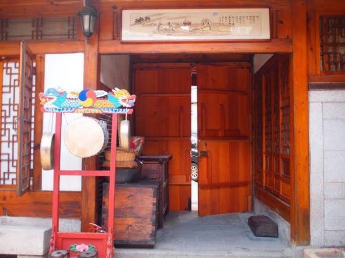 Eugene Hanok Culture Center Dongdaemun, Seongbuk
