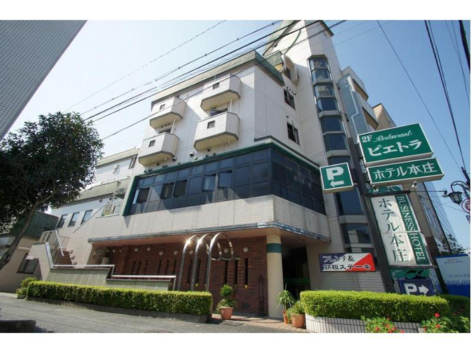 Hotel Honjo, Honjō