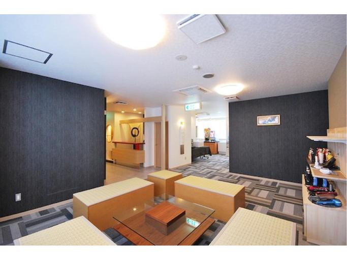 Ichinomiya Park Hotel, Ichinomiya/Owari-ichinomiya