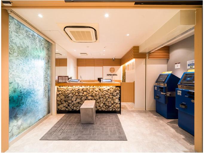 Super Hotel Takamatsu Tamachi, Takamatsu