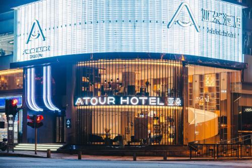 Atour Hotel Wuxi Sanyang Square, Wuxi