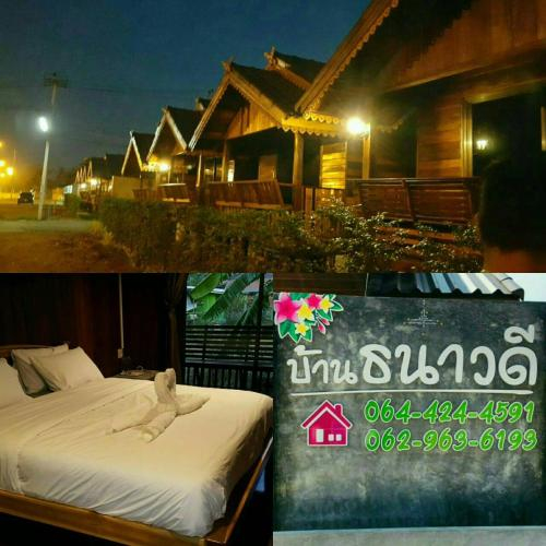 ธนาวดี รีสอร์ท, Muang Phetchaburi