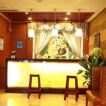 Fortune · Tang Hotel, Tieling