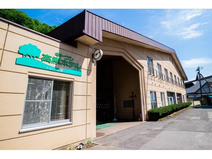 Kitoushi Kogen Hotel, Higashikawa