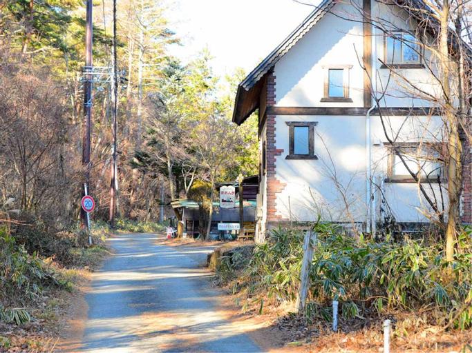 Pension Akarenga, Hokuto