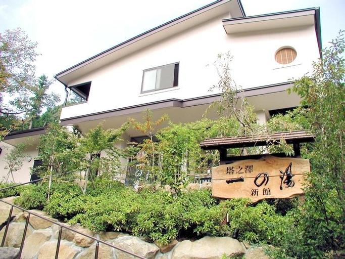 Ryokan Motoyu Kansuiro, Hakone