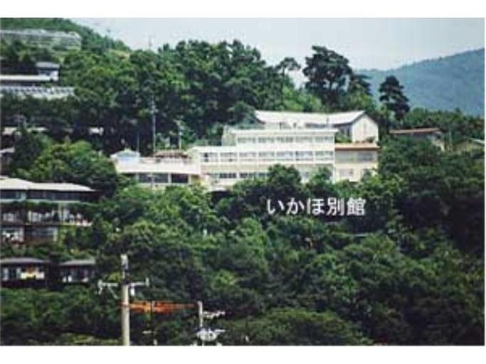 Ikaho Bekkan, Nagano