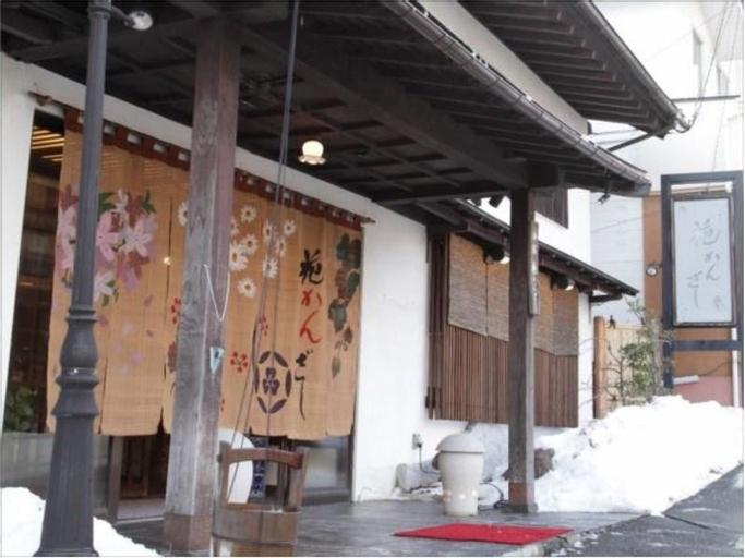 Oyado Hana-Kanzashi, Nihonmatsu