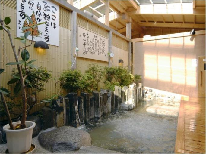 Hananoyu, Izunokuni