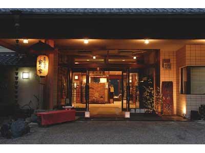 Yumoto Hounoya, Yoshino