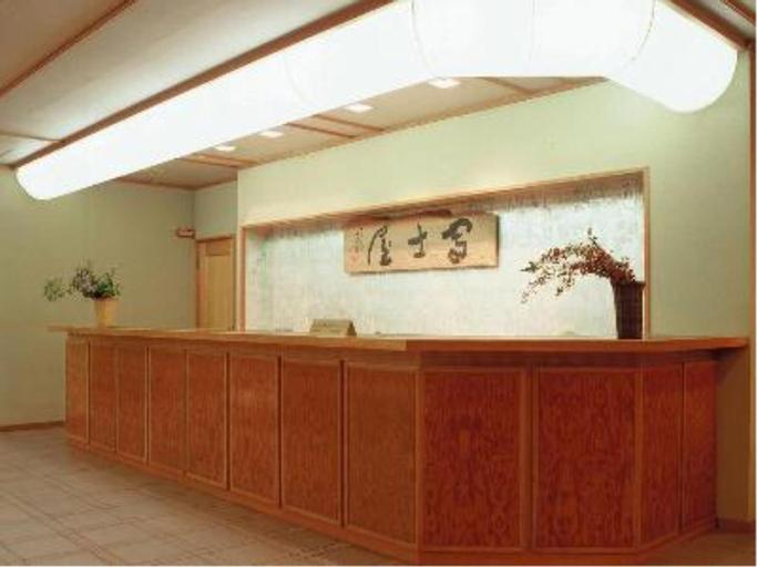 Fujiya, Kyōtanabe