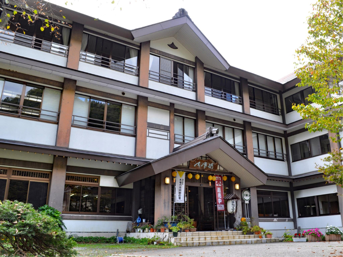 Kiyotsukan, Tōkamachi