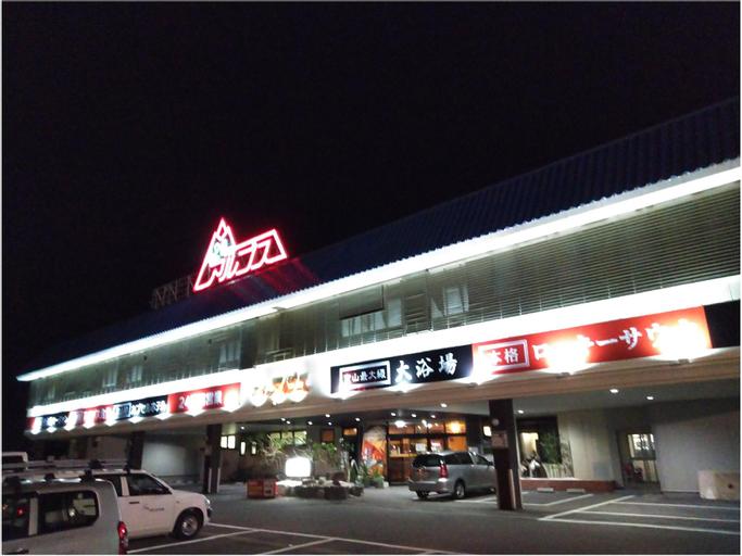 Spa Alps, Toyama