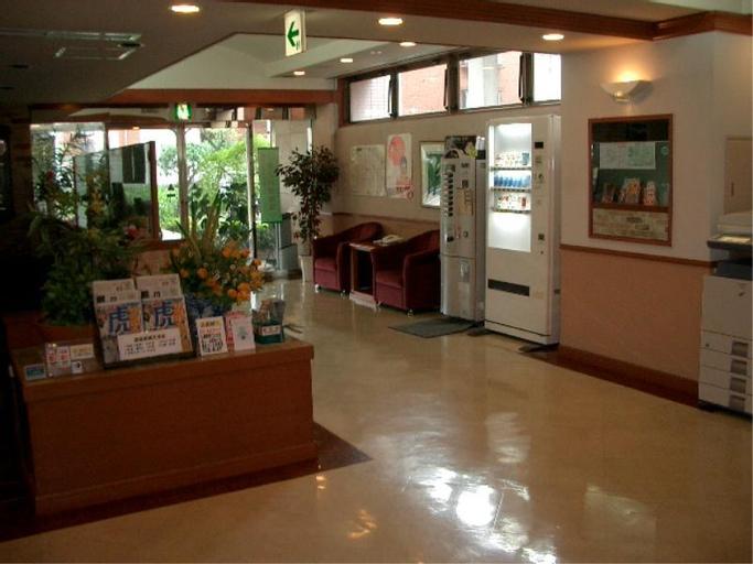 Hotel Chuokan, Fuchū