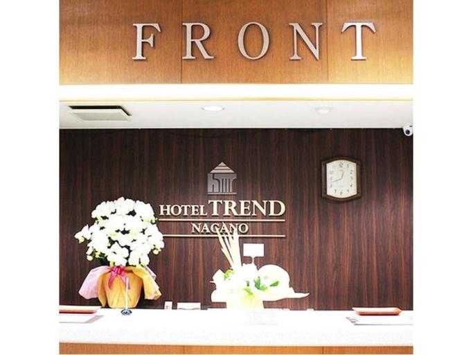 Hotel Trend Nagano, Nagano