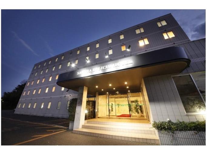 Sakura Daiichi Hotel, Sakura