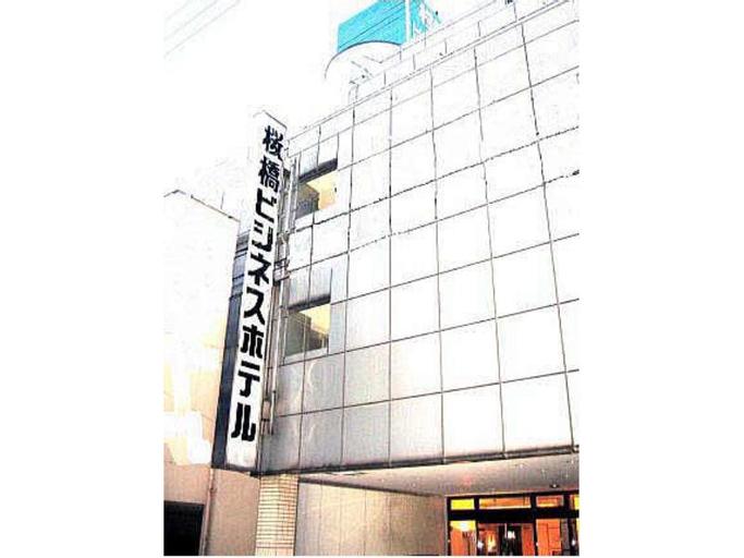 Sakrabashi Business Hotel , Toyama