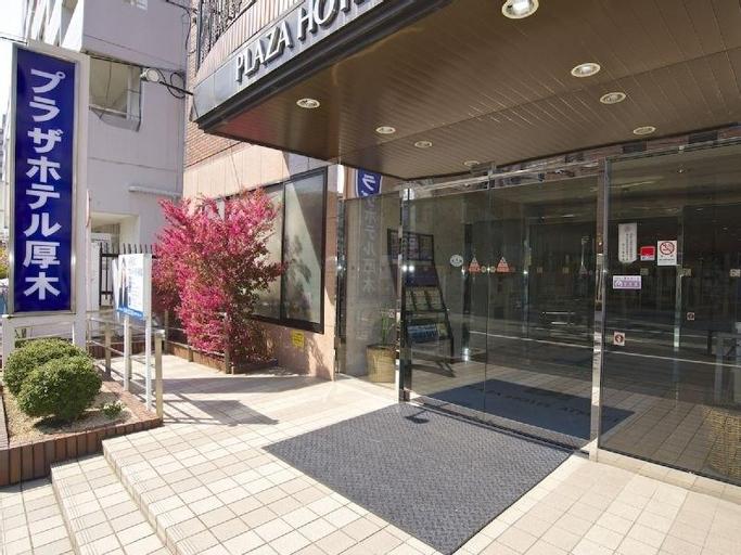 Plaza Hotel Atsugi, Atsugi
