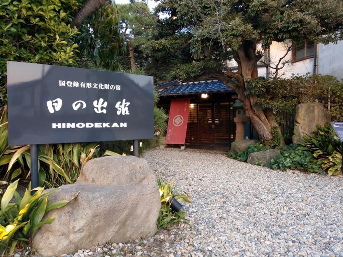 Hinodekan, Izumo