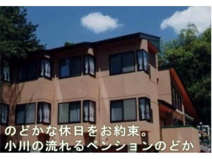 Ogawa-no-Nagareru Pension Nodoka, Inawashiro