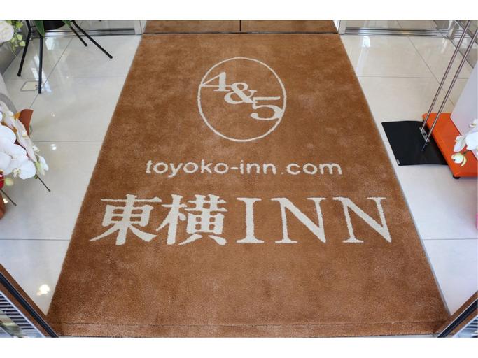 Toyoko Inn Tsukuba Express Kenkyugakuen-eki Kita-guchi, Tsukuba