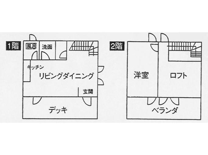 Kashibesso Handa Log House T, Kokonoe