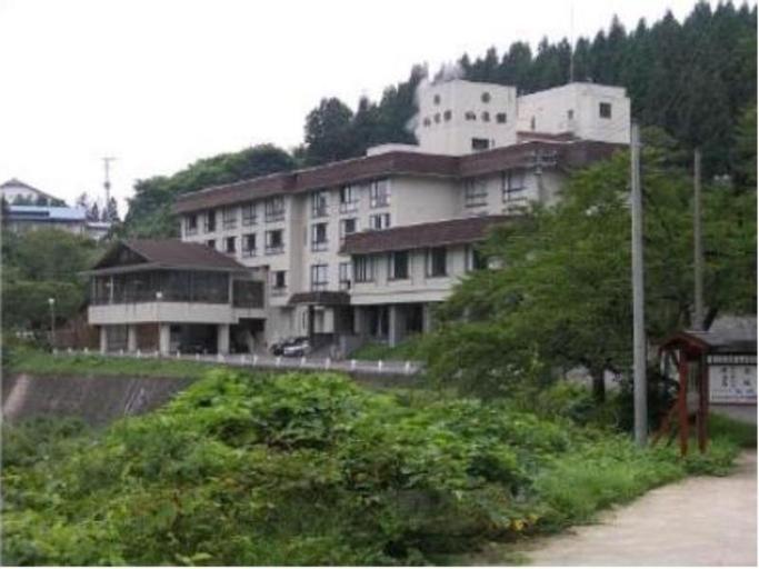 Senshokan, Ōsaki