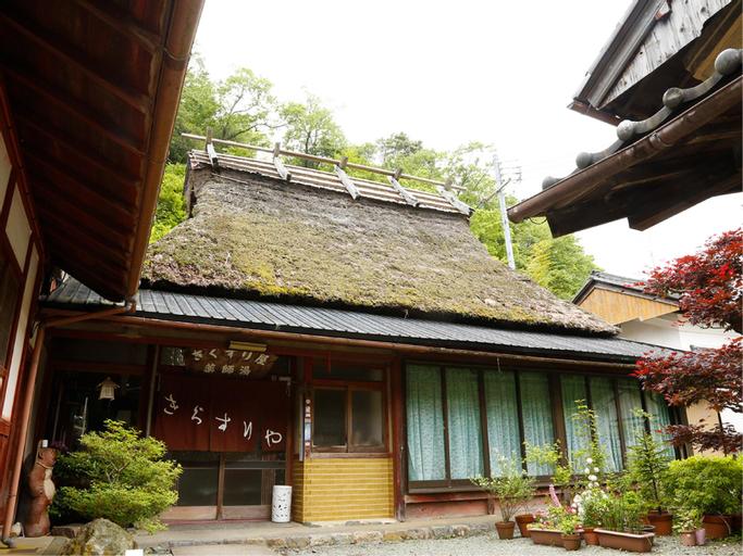 Kigusuriya Ryokan, Nantan