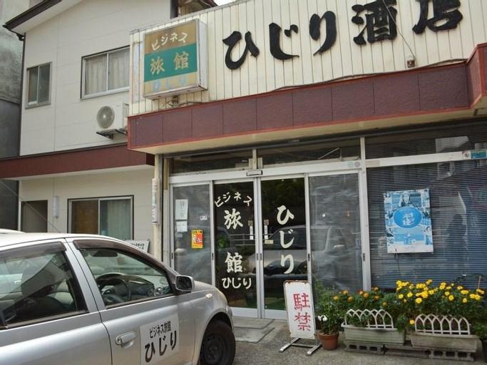 Business Ryokan Hijirisaketen, Takachiho