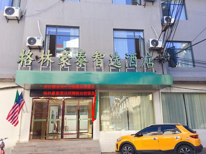 GreenTree Inn Fuzhou Jinxi City Jinxiu Huacheng, Fuzhou