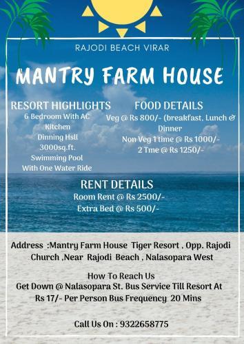 MANTRY FARM HOUSE, Palghar