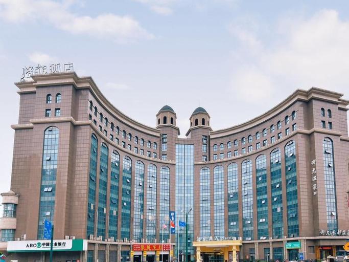 VX Wuxi Jiangyin High-tech Zone Panlongshan Park Hotel, Wuxi