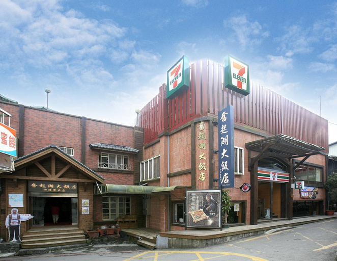 Fenchihu Hotel, Chiayi County