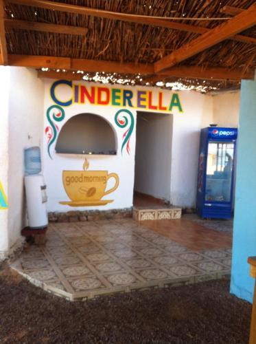 Cinderella Beach Camp, Nuweiba'
