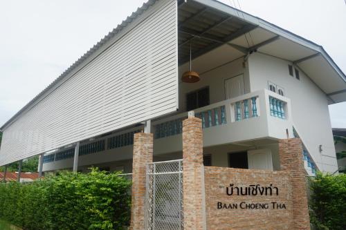 Baan Choeng Tha, Phra Nakhon Si Ayutthaya