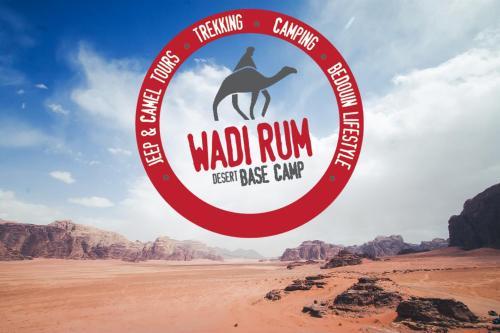 Wadi Rum Desert Base Camp, Quaira