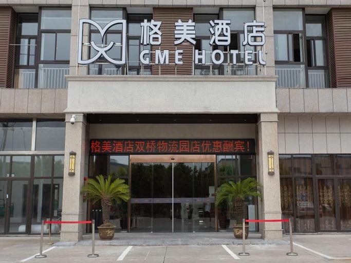 GME Xuancheng Shuangqiao Logistics Park Hotel, Xuancheng
