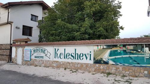 KOLESHEVI, Dimitrovgrad