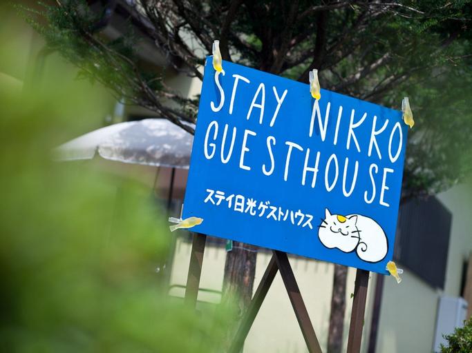 Stay Nikko Guesthouse – Hostel, Nikkō