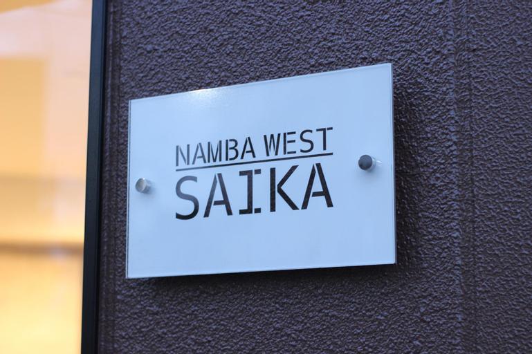 Namba west SAIKA, Osaka