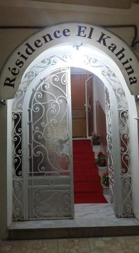 مر قد الكاهنة residence el kahina, Batna