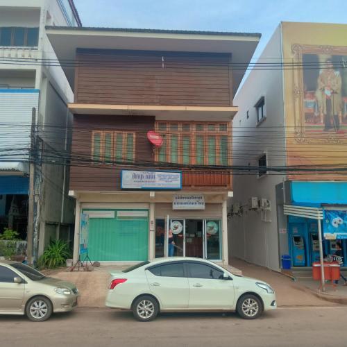 Baan Khun Mor Dr House, That Phanom