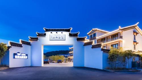 Floral·Yixing Fuchunshanju Guesthouse, Wuxi