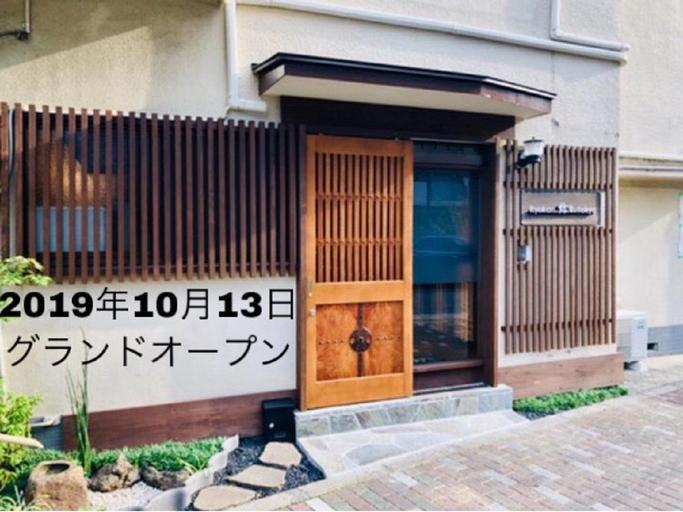 Ryokan Yuyu Tokyo, Kōtō